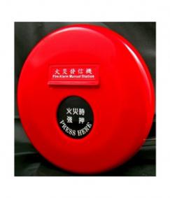 nut-an-bao-chay-yun-yang-yfm-01